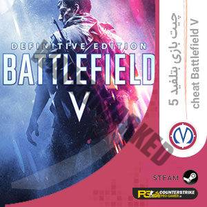 cheat Battlefield V