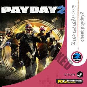 cheat payday2