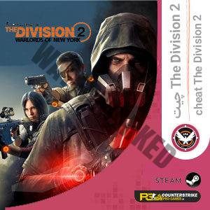 The-Division-2-hack